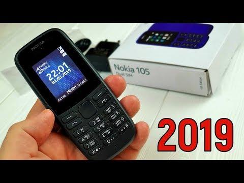Nokia 105 (2019) – радость или печаль?