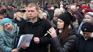 ⭕️ Москва | Встреча с депутатами против дистанционного образования