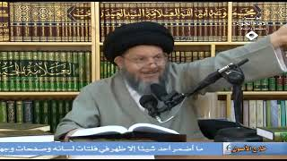 حديث كتاب الله وسنتي ضعيف عند أهل السنة   السيد كمال الحيدري