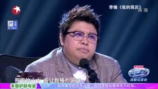 沧桑大叔坚持原创引韩红共鸣 20141012