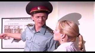 Армия любви - Скетч-шоу «Шуры-муры» (5 Сюжетов) - Армейский юмор