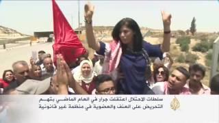 خالدة جرار خارج سجون الاحتلال