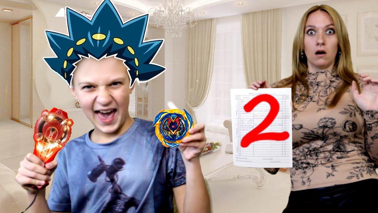 Челлендж 24 часа ВЫИГРЫВАЮ в Бейблэйд! НОВИНКА! Beyblade Burst Hasbro 5 сезон!