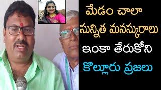Kollur People Emotional comment about Priyanka Reddy Sincerity in duty    #disha   T2KNEWS