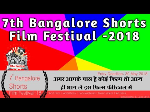 7th Bangalore Shorts Film Festival -2018