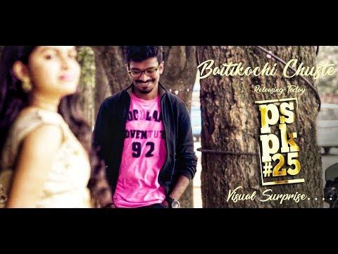 Baitikochi Chuste Dance Cover || #PSPK25...