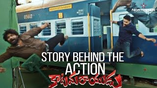 Story Behind The Action | Making of Katamarayudu | Pawan Kalyan |  Shruthi Hassan