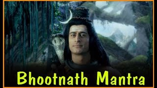 Powerful Shiva Bhootnath Mantra || Mantra To Exorcise Evil Spirits & Ghosts
