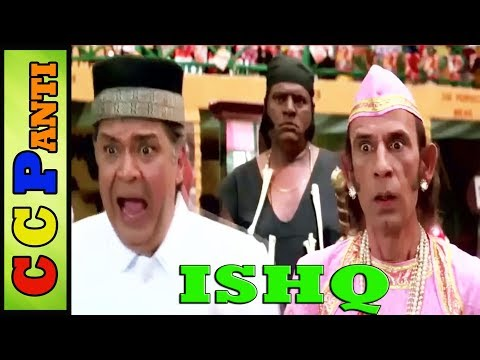 ISHQ Movie Funny NON VEG Gaali DUB CC PANTI (NAWAB SAHAB comedy)