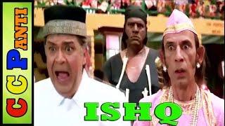 ISHQ Movie Funny NON VEG Gaali DUB CC PANTI (NAWAB SAHAB comedy) thumbnail