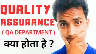 QUALITY ASSURANCE DEPARTMENT - QC DEPARTMENT - PHARMACY - B.PHARMACY - M.PHARMACY