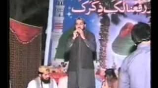 Video pa de amina tu lal meri jholi&Sohna ay man mohna ay.Muhammad Asif Chishti of Samundri download MP3, 3GP, MP4, WEBM, AVI, FLV Mei 2018