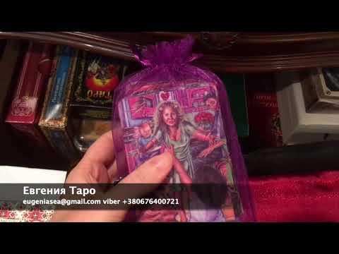 Моя коллекция карт Таро, Ленорман, игральных карт и оракулов ч1