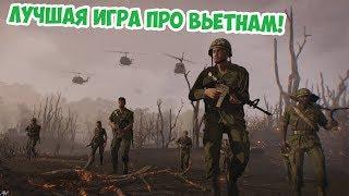 ОБЗОР RISING STORM 2 VIETNAM
