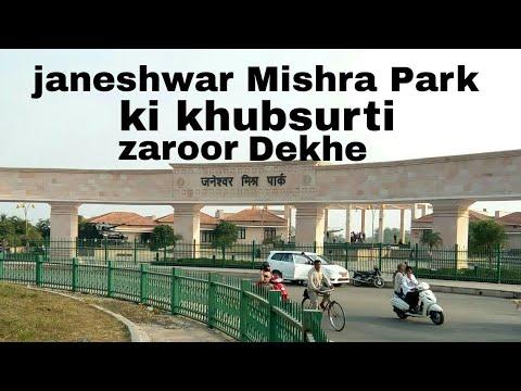 Janeshwar Mishra Park Gomti Nagar-Lucknow