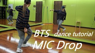 BTS (방탄소년단) - MIC Drop dance tutorial (mirror, slow)