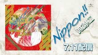 DOZAN11 - Nippon!!