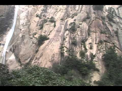 금강산 관광 영상