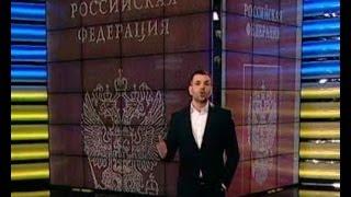 Хто з українців готовий їхати до Росії?