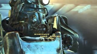 Fallout 4 казнить Данса