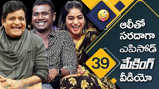 Alitho Saradaga MAKING VIDEO 39 | Rahul Sipligunj & Punarnavi | Big Boss 3 Telugu Winner