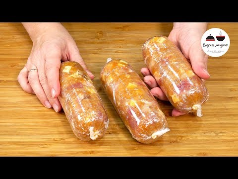 How To Make Homemade Sausage