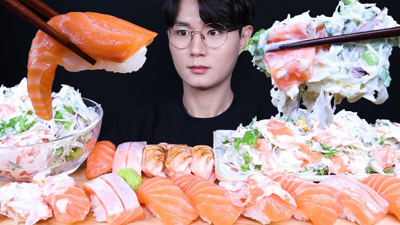 연어초밥 연어샐러드 연어 먹방ASMR MUKBANG SALMON & SUSHI & SALMON SALAD サーモン寿司 サーモンのサラダ eating sounds