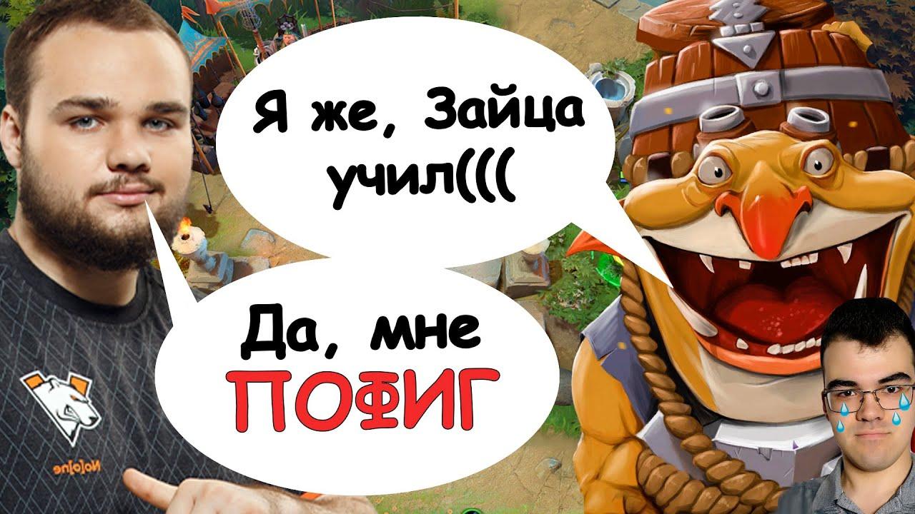 "🔴ТРАВОМАН ""ЗАСТРИМСНАЙПИЛ"" НУНА НА СТРИМЕ | Noone НЕ РАСТЕРЯЛСЯ!"