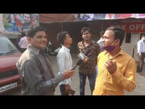 Public Review Chhattisgarhi Film Ek Aur Love Story II Man Kuraishi, Twinkal, Sonali Sahare, Kriti II