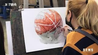 농구공 그리기 ! 예중예고 수채화    |  쎈스 미술…