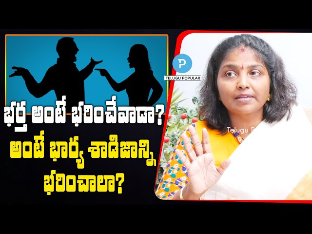 Who is Husband? Life partner roles and responsibilities Explained   Kokila Manjula Sree