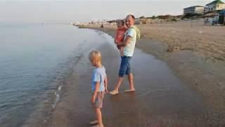 Черное море - 6.30 утра - 26.08.2018 - как там МОРЕ? #АНАПА #ВИТЯЗЕВО #ДЖЕМЕТЕ