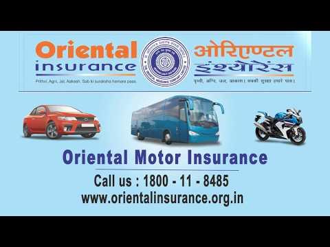 Oriental   Motor Insurance