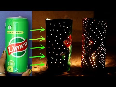 TIN CAN LANTERNS | TURNING CANS INTO SPARKLING LAMPS IDEA | RECYCLE SOFT DRINK CAN OR BEER CAN