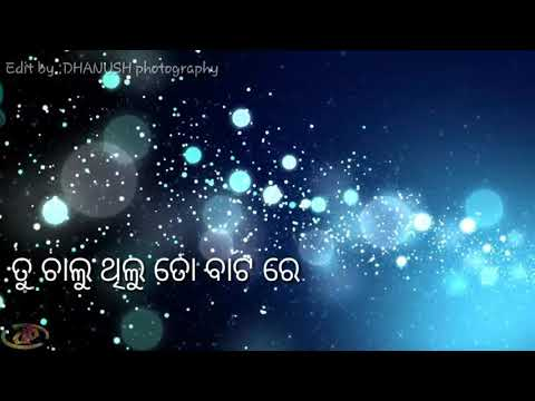 Tu chalu thilu ta batare odia lyrics video song.