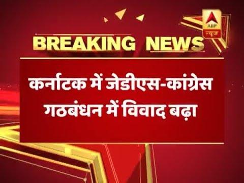 Karnataka: JDS-Congress tussle gains heat