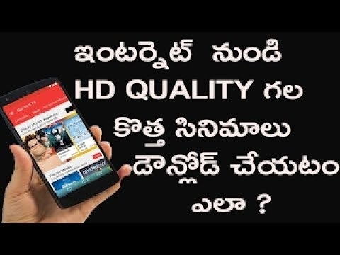 How To Download Latest HD Telugu Movies And Hollywood Dubbed Movies In 9xrockers