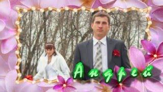 Свадьба видеосъемка, фотосъемка Амвросиевка  Вика и Андрей