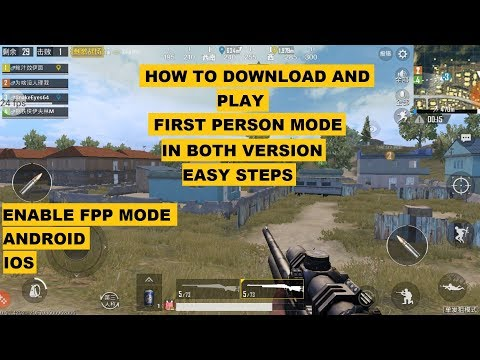 how to download and play PUBG MOBILE FIRST PERSON MODE ON ALL VERSION ANDROID/IOS - 동영상