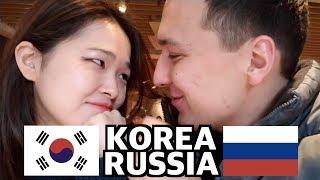 [국제커플] 한국♥︎러시아 커플의 첫 데이트