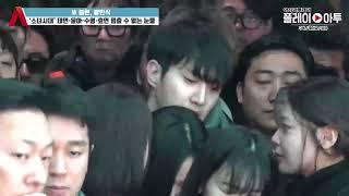 [현장] 故 종현 발인, 멈추지 않는 눈물… 태연-윤아-수영-효연 (소녀시대)