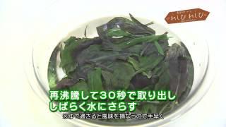 【れしぴれしぴ】水前寺菜とオクラの酢の物