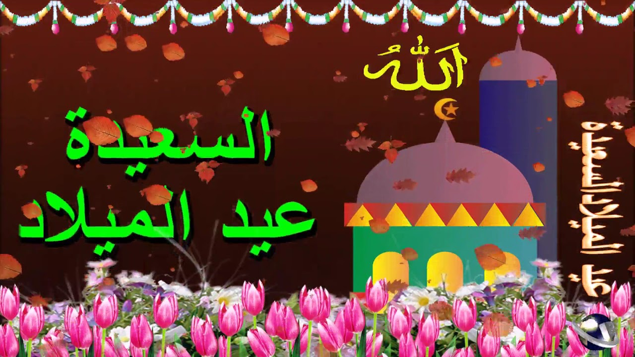 0 225 arabic 25 seconds happy birthday greeting wishes includes 0 225 arabic 25 seconds happy birthday greeting wishes includes islam masjid by bandla m4hsunfo