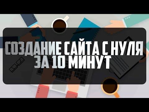 Создание сайта с нуля  Пошаговая инструкция создания сайта на тильде