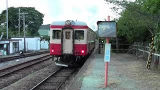 くつろぎながら楽しむ鉄道シリーズVol.1いすみ鉄道キハ52