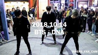 [innerS _ 이너스] 181014 홍대공연 1차 마지막곡 / BTS - DNA