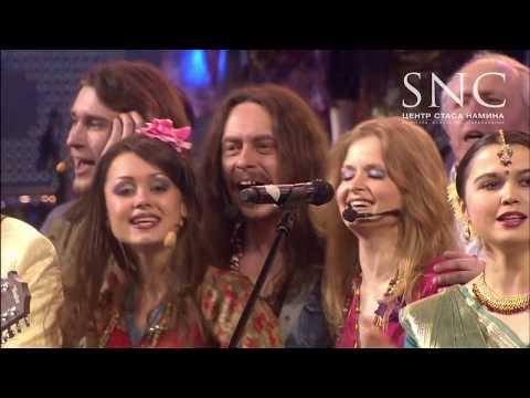 Мы желаем счастья вам! Стас Намин и группа «Цветы» + гости - 40 лет (Live). 2010