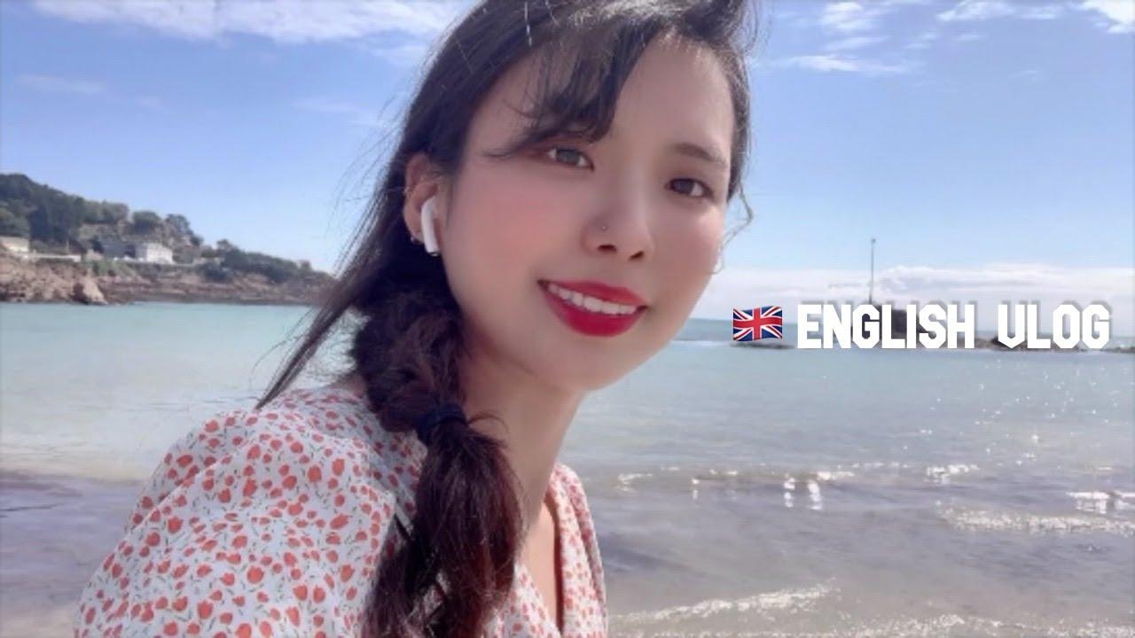 영국영어 브이로그 🇬🇧 영국인들이 저지섬으로 휴가가는 이유 | JERSEY TRAVEL VLOG