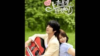 WAPBOM COM   Jung Yong Hwa Because I Miss You Heartstrings Ost