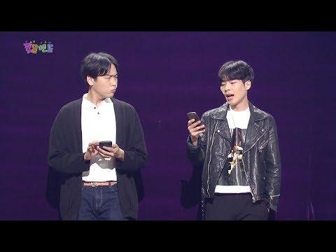 Flower Band I 꽃길밴드 [Gag Concert / 2018.04.14]